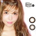 【送料無料】エンジェルカラーバンビワンデー Bambi カラコン Angelcolor Bambi Series 度あり 度なし 【1箱10枚】