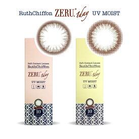 【2箱セット】カラコン ルースシフォン ゼル 1day ワンデー UV モイスチャー ZERU 度あり 度なし 1箱10枚 14.0mm オリーブブラウン ブラウン【送料無料】RuthChiffon ZERU 1day UV MOIST