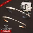 【LION HEART】ライオンハート ブレスレット メンズ レディース ペアバングル 2本セット 04B124SM 04B124SL