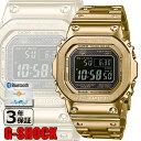 【CASIO】G-SHOCK カシオ Gショック オリジン 電波 腕時計 メンズウォッチ ソーラー スマートフォンリンク ゴールド GMW-B5000GD-9JF ORIGIN Bluetooth搭載 電波時計 フルメタル スクリューバック 金色 メンズ