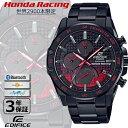 【CASIO】EDIFIC カシオ エディフィス Honda Racing 限定モデル 電波 腕時計 メンズウォッチ ソーラー スマートフォンリンク ブラック/レッド EQB-1000HR-1AJR Bluetooth搭載 電波時計 フルメタル スクリューバック