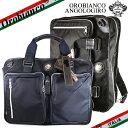 オロビアンコ ビジネスバッグ ブリーフケース Orobianco メンズ ANGOLOGIRO-C 2WAYバック リュック リュックサック 大容量 アンゴロジロ バッグ メンズ イタリアンバリスティック ナイロン レザー ブラック/ブルー イタリア製