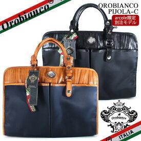 オロビアンコ ビジネスバッグ ブリーフケース Orobianco メンズ PIJOLA-C ピジョラ 紳士用 バッグ ブルー/ブラック イタリア製 別注