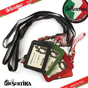 【DESERTIKA】デザルティカ KOLPO ネックストラップ付 IDカードホルダー ネームタグ オロビアンコ OROBIANCO ジャコモブランド