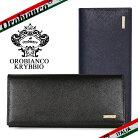【OROBIANCO】 オロビアンコ 長財布 財布 メンズ KRYBBIO RY-L SAFFIANO クリッビオ サフィ…
