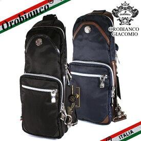 オロビアンコ ボディバッグ メンズ OROBIANCO GIACOMIO ジャコミオ ショルダーバッグ ナイロン 斜めがけ ブラック/ブルー