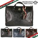 オロビアンコ ビジネスバッグ ブリーフケース Orobianco メンズ PRICCONE-B プリッコーネ ミニビジネスバッグ バッグ…