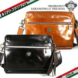 【Orobianco】オロビアンコ ショルダーバッグ メンズ レディース 斜め掛けショルダーバッグ SARANGINO-G TRILOGIA サランジーノ オールレザー クラッチバッグ ブラック ブラウン イタリア製