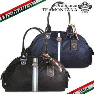 オロビアンコ ボストンバッグ スポーツバッグ Orobianco TRAMONTANA トラモンターナ メンズ レディース バッグ NYLON/OLI-ZEUS ナイロン ブラック ブルー イタリア製