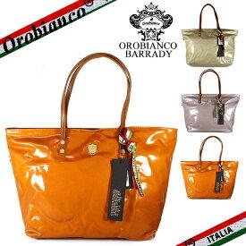 オロビアンコ トートバッグ Orobianco レディース BARRADY ZIP-Z3 DRILLAK バラディー コーティングナイロン オレンジ/ブラウン/ベージュ イタリア製