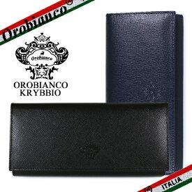 オロビアンコ 財布 長財布 Orobianco メンズ KRYBBIO RY-L SAFFIANO クリッビオ サフィアーノレザー 革 ブラック/ネイビー 革財布 小銭入れ付き イタリア製