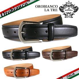 オロビアンコ ベルト メンズ Orobianco LA TRE ラ・トレ ビジネス 紳士用 イタリア製 本革 レザー ブラック/ダークブラウン/ブラウン