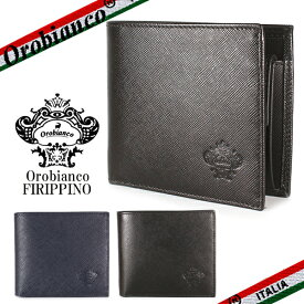 オロビアンコ 財布 二つ折り財布 Orobianco メンズ FIRIPPINO-I SAFFIANO フィリッピーノ サフィアーノ レザー 革 ブラック/ネイビーブルー 革財布 小銭入れ付き イタリア製
