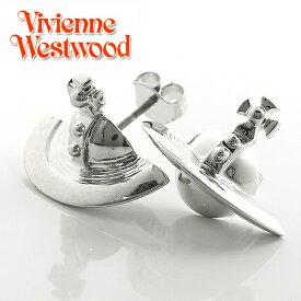 【VivienneWestwood】ヴィヴィアン ウエストウッド ピアス ソリッドオーブピアス Solid ORB Pierce シルバー 0065