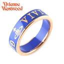 【Vivienne Westwood】ヴィヴィアン ウエストウッド リング 指輪 シルバー925 コンジットストリートリング ピンクゴールド/ブルー 3783 【あす楽対応】【送料無料】