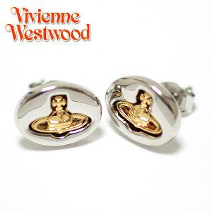 【VivienneWestwood】ヴィヴィアン ウエストウッド ピアス ヴィヴィアン エンボスロゴスタッド イヤリング シルバー×ゴールド 1205