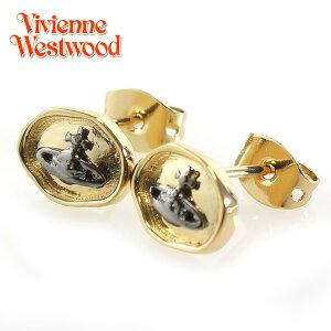 【Vivienne Westwood】ヴィヴィアンウエストウッド ピアス オーガスタ イヤリング ゴールド×ガンメタ 2789