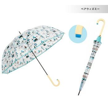 透明雨傘korko(コルコデザイン)【北欧傘クリアアンブレラ雨傘デザインビニール傘北欧デザイン北欧雑貨プレゼント】
