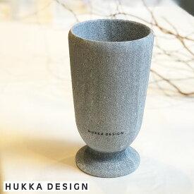 HUKKA DESIGN(フッカデザイン)ストーン ビアグラス ビールグラス 天然石 カレリアンソープストーン 温度をキープ おしゃれな北欧雑貨 フィンランド 保温・保冷効果グラス プレゼント ギフトに お酒グラス ビアグラス 優れた耐水性