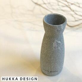 HUKKA DESIGN(フッカデザイン)ストーン 徳利 とっくり 日本酒 天然石 カレリアンソープストーン 温度をキープ おしゃれな北欧雑貨 フィンランド 保温・保冷効果グラス プレゼント ギフトに お酒グラス 優れた耐水性 SAKE