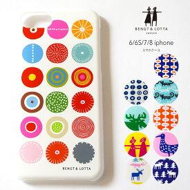 北欧デザインBengt&Lotta(ベングトアンドロッタ)スマホ背面ケース 【メール便】iPhone8 / iPhone7 / iPhone6s/6 スマートフォンケース ケース アイフォン6/6s/7/8 - 北欧 雑貨 プレゼント