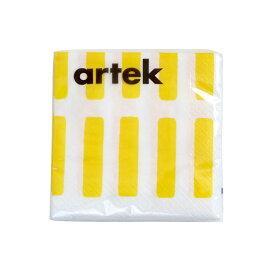 ペーパーナプキン artek (アルテック) SIENA シエナ S WH/YL 24×24cm 在庫限り【北欧 artek アルテック ペーパーナプキン 内祝い ギフト プレゼント プチギフトにも人気】 プレゼント