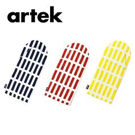 artek (アルテック) SIENA シエナ ミトンL 【北欧 artek アルテック ギフト プレゼントにも人気】 プレゼント