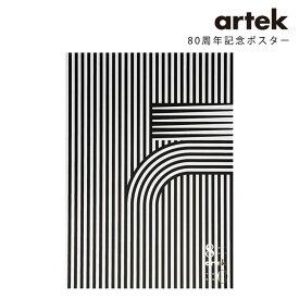 Artek (アルテック) ポスター 50×70cm 80周年 おしゃれな北欧インテリア雑貨 artek アルテック 80周年 北欧テキスタイル フィンランドデザイン アアルト 北欧スタイルのお部屋 壁デコレーション プレゼント