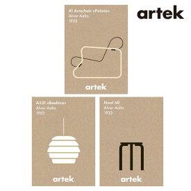 Artek (アルテック) ポスター 50×70cm おしゃれな北欧デザイン インテリア 雑貨 パイミオ キキラウンジチェア ビーハイブ 壁インテリア プレゼント 北欧を代表するアアルトデザイン 北欧スタイルのお部屋インテリア 筒に入って発送