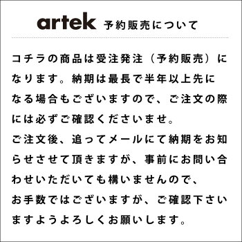 Artek(アルテック)傘立て115バーチ北欧おしゃれな家具北欧を代表するアルヴァ・アアルトのデザインアンブレラスタンドフィンランドの美しいバーチ材カサ立てラメラ曲木ループ型雨受けには真鍮北欧雑貨傘