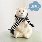 フィンランドのシロクマ貯金箱PolarBearMoneyBoxマフラー付きシロクマ貯金箱置物オブジェ白クマ白熊しろくま白くま