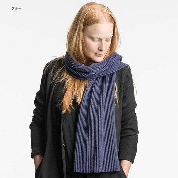 デザインハウスストックホルムプリースマフラー北欧雑貨ファッションおしゃれ