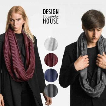 PleeceSNOODスヌードマフラー(DESIGNHOUSESTOCKHOLM)デザインハウスストックホルムスウェーデン北欧デザインクリスマスプレゼント