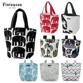 Finlayson(フィンレイソン)ミニバッグ ランチトートバッグ 小さめサイズのトートバッグ カバン ゴブラン織り 鞄 おしゃれな北欧デザイン雑貨 エレファンティ アヤトス ムート アルマ フィンランドデザインはプレゼント ギフトにも人気 お弁当バッグにもぴったり