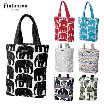 Finlayson(フィンレイソン)トートバッグマチ付きゴブラン織りALMA/ELEFANTTIH35×W33cmアルマエレファンティ北欧デザイン雑貨フィンランドブランド