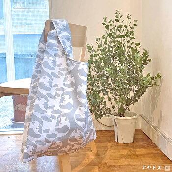 Finlayson(フィンレイソン)エコバッグお買い物バッグトートバッグおしゃれな北欧デザイン雑貨エレファンティアヤトスコロナリンゴコプラムートカバン鞄プレゼントに人気ナチュラルデザイン持ち手幅広い大容量