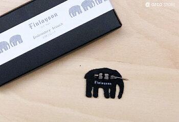 Finlayson(フィンレイソン)ブローチ3個セット刺繍アクセサリーエレファンティムートフィンランドデザインおしゃれテキスタイル
