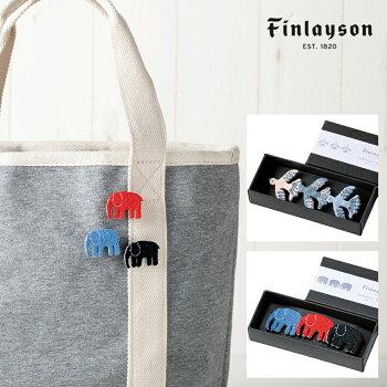 Finlayson(フィンレイソン)ブローチ刺繍アクセサリーフィンランドデザインおしゃれフィンランドテキスタイル