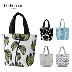 Finlayson(フィンレイソン)ミニバッグ ランチトート トートバッグ カバン ゴブラン織り ALMA/ELEFANTTI/MUUTTO/TAIMI アルマ エレファンティ ムート タイミ 北欧デザイン雑貨 フィンランドブランド