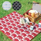 Finlayson(フィンレイソン)ストローラグCORONNA【Finlaysonフィンレイソン北欧デザインルームマットラグマットかわいい花柄おしゃれインテリアギフトプレゼントにも人気】