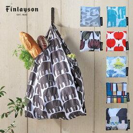 Finlayson(フィンレイソン)エコバッグ お買い物バッグ トートバッグ おしゃれな北欧デザイン雑貨 エレファンティ アヤトス コロナ リンゴ コプラ ムート カバン 鞄 プレゼントに人気 ナチュラルデザイン 持ち手幅広い 大容量