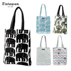 Finlayson(フィンレイソン)トートバッグELEFANTTI/MUUTTO/TAIMI【北欧トートバッグかばん鞄ギフトプレゼントにも人気】