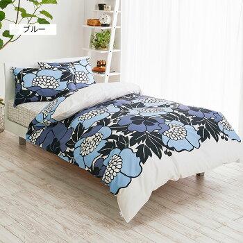 NEWFinlayson(フィンレイソン)掛けふとんカバーシングルANNUKKAアヌッカ北欧デザイン布団カバーふとん寝具おしゃれインテリアギフトプレゼントにも人気