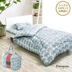Finlayson(フィンレイソン)リバーシブル毛布ELEFANTTI【北欧デザイン寝具リバーシブルおしゃれブランケットギフトプレゼントにも人気】