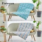 Finlaysonダウンひざ掛けALMAアルマ【Finlaysonフィンレイソン北欧デザイン寝具ダウン暖かいあったかいあたたかいブランケットおしゃれギフトプレゼントにも人気】