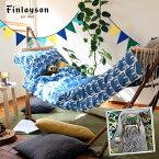 FinlaysonダウンルームウェアALMAアルマ【Finlaysonフィンレイソン北欧デザイン寝具ふわふわトップス暖かいあったかいあたたかい部屋着おしゃれギフトプレゼントにも人気】