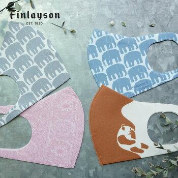 Finlayson(フィンレイソン)マスキングテープ【Finlaysonフィンレイソン北欧デザインマスキングテープ文房具シールテープマステかわいいおしゃれギフトプレゼントにも人気♪】