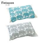 Finlayson(フィンレイソン)あったかパッドシーツMARTHAマルッタ【Finlaysonフィンレイソン北欧デザインシーツベッド寝具おしゃれインテリアギフトプレゼントにも人気】