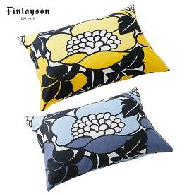 Finlayson(フィンレイソン)ピローケース 枕カバー ANNUKKA 200周年デザイン アンヌッカ 北欧デザイン 北欧寝具 イエロー / ブルー 北欧テキスタイルのベッドコーディネート 寝具 組み合わせを楽しむ北欧デザイン寝具