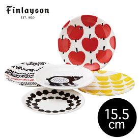Finlayson(フィンレイソン) 15.5cm 小皿 プレートレンジOK キッチン雑貨 北欧雑貨 おしゃれな北欧デザインの食器 エレファンティ